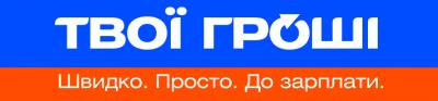 """Логотип компании """"Твої Гроші"""""""