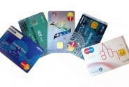 Несколько кредитных карт