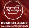 Правэкс банк