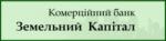 Банк Земельный Капитал