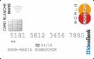 Получить кредитную карту от Идея Банк