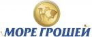 Кредит на карту в Украине до 10 000 грн