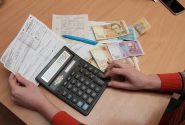Субсидии в Украине 2017