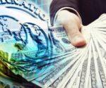 Украина и МВФ. кредит