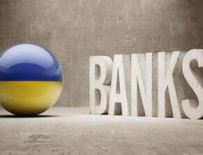 Банки Украины будут давать полную информацию об услугах в рекламе