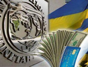 МВФ и Украина, кредит