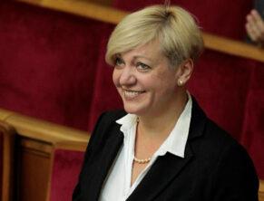 Валерия Гонтарева, бывшая глава НБУ