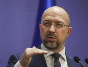 Денис Шмыгаль, глава украинского правительства