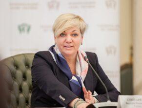 Татьяна Гонтарева, НБУ