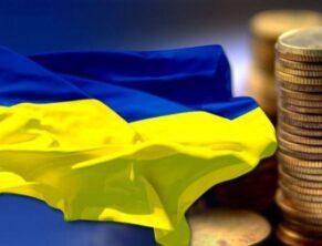 Экономика Украины, ВВП, прогнозы